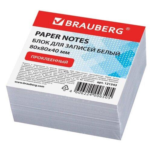 Купить BRAUBERG блок для записей проклеенный 8х8х4 см, белизна 90-92% (121543) белый, Бумага для заметок