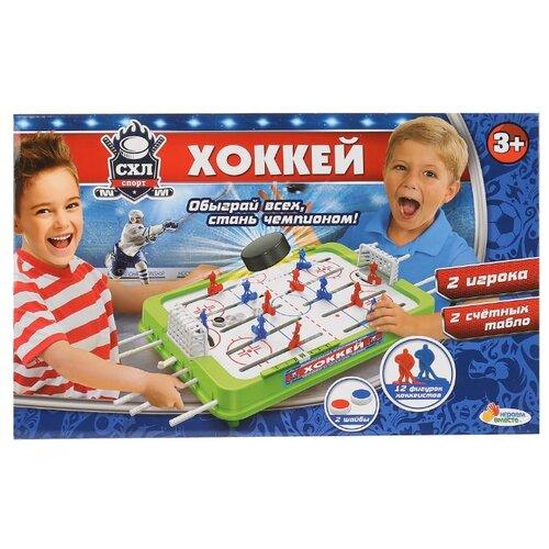 Купить Играем вместе Хоккей (B1535129-R1), Настольный футбол, хоккей, бильярд