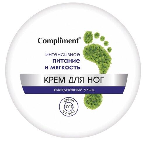 Compliment Крем для ног Интенсивное Иитание и Мягкость 200 мл баночка