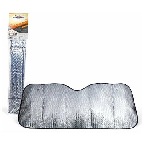 Шторка солнцезащитная 80 см на лобовое стекло (80*145*80*135 см) (ASPS-80-03)