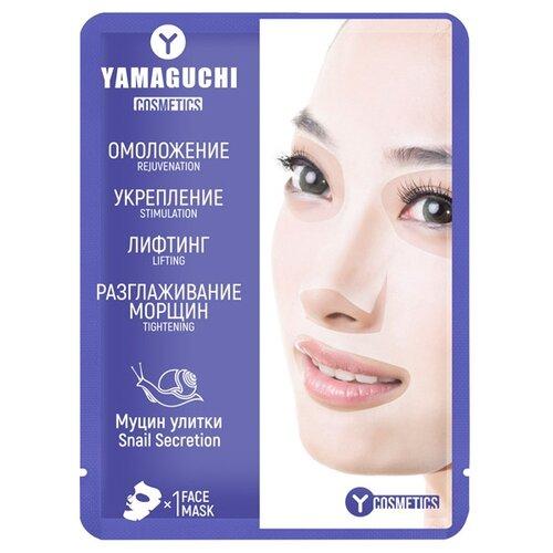 Фото - Yamaguchi тканевая маска для лица Snail Mask с экстрактом улитки, 23 мл acaci тканевая маска для лица с экстрактом древесного угля для очищения пор 23 мл