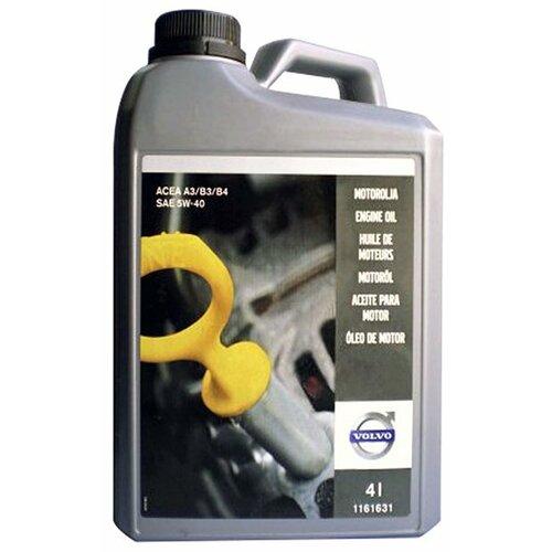 Синтетическое моторное масло Volvo Engine Oil 5W-40 A3/B3/B4, 4 л синтетическое моторное масло rixx tp x 5w 40 sn cf a3 b4 4 л