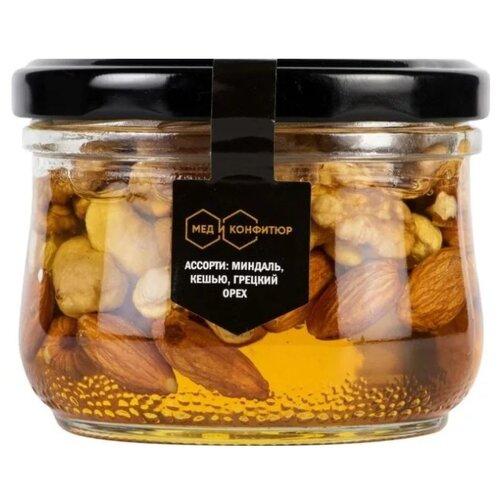 Мед Мед и Конфитюр Ассорти в меду миндаль, кешью, грецкий орех вита плант мед при простуде и кашле 230г