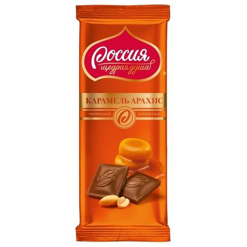 шоколад россия щедрая душа молочный пористый 82 г Шоколад Россия - Щедрая душа! молочный с карамелью и арахисом, 90 г