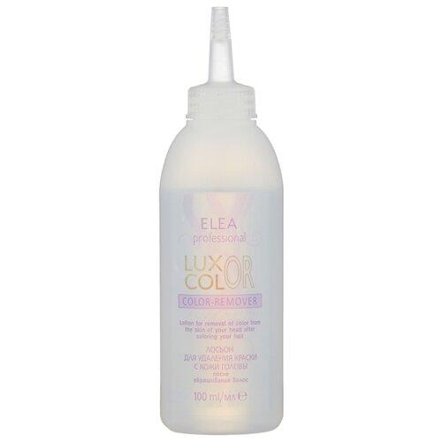 Elea Professional Luxor Color лосьон для удаления краски с кожи головы после окрашивания Color Remover, 100 мл недорого