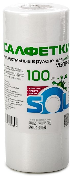 Салфетки SOL 100 шт.