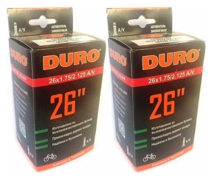 Купить Велокамера DURO 26х1.75/2.125 (2шт) по низкой цене с доставкой из Яндекс.Маркета