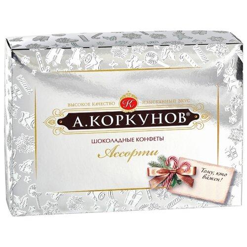Набор конфет Коркунов Серебро молочный и горький шоколад 110 г серебро