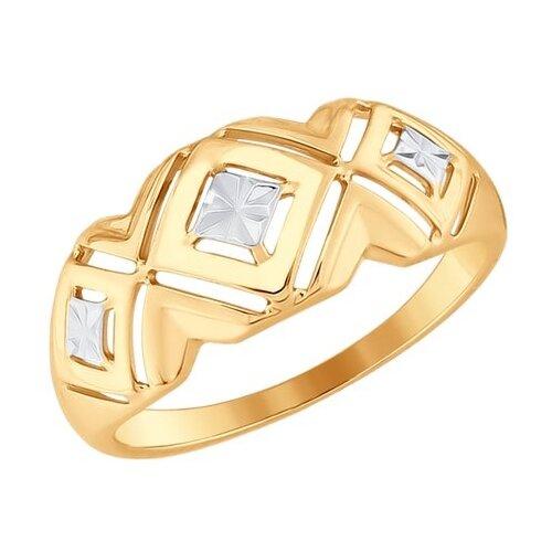 SOKOLOV Кольцо из золота с алмазной гранью 017612, размер 18 фото