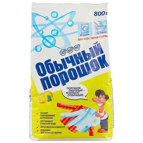 Стиральный порошок Обычный порошок Универсальный Лимон 0.8 кг пластиковый пакет