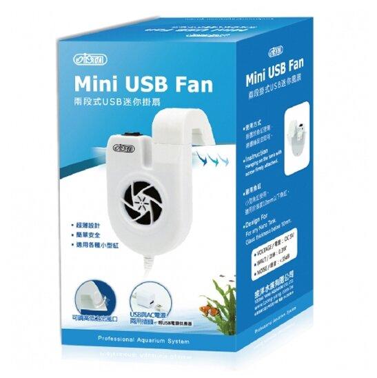Вентилятор для аквариума 50 л ISTA Mini