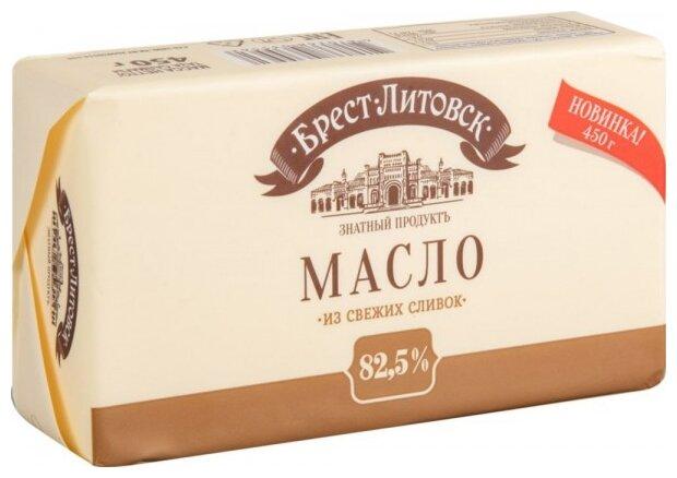 Брест-Литовск Масло сладкосливочное несоленое 82.5%, 450 г