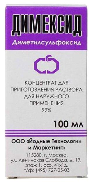 Димексид конц. д/приг. р-ра д/нар. прим. 990мл пласт. фл. — купить по выгодной цене на Яндекс.Маркете