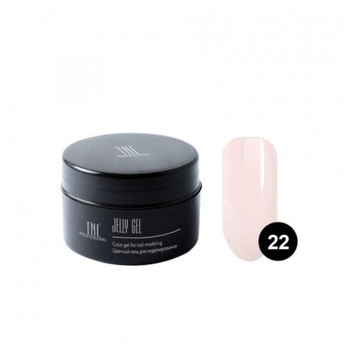 Гель-желе TNL Professional Jelly Gel моделирующий камуфлирующий, 18 мл 22 светло-бежевый гель желе tnl professional jelly gel моделирующий камуфлирующий 18 мл 19 светло розовый
