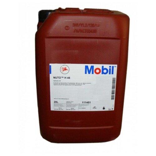 Гидравлическое масло MOBIL Nuto H 46 20 л