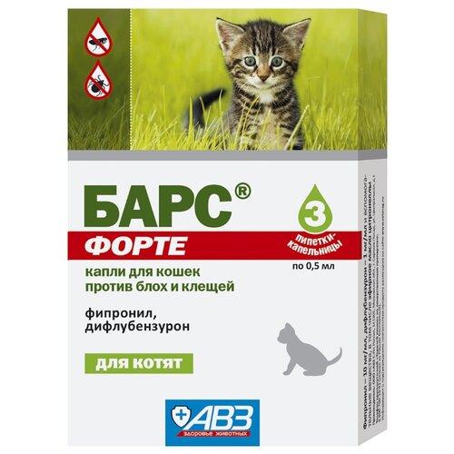 Барс (АВЗ) капли от блох и клещей Форте для котят хилак форте капли 100 мл