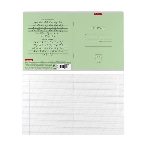 Тетради, блокноты, дневники