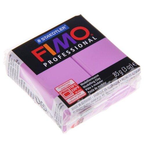 Купить Полимерная глина FIMO Professional запекаемая 85 г лаванда (8004-62), Глина