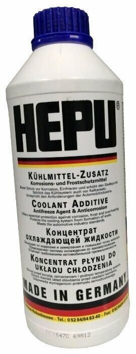 Антифриз Hepu P999,