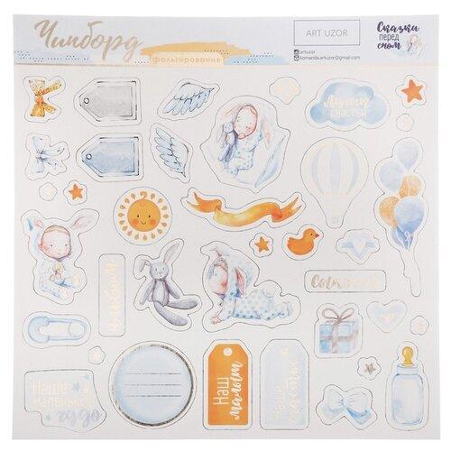 Арт Узор Чипборд с фольгированием на клеевой основе для скрапбукинга Сказки перед сном (3885425) белый/голубой недорого