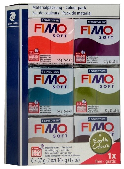 Полимерная глина FIMO Soft Набор Цвета земли (8023 27)