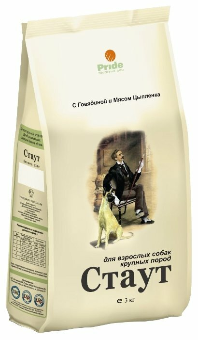 Корм для собак Stout Для взрослых собак крупных пород (15 кг)