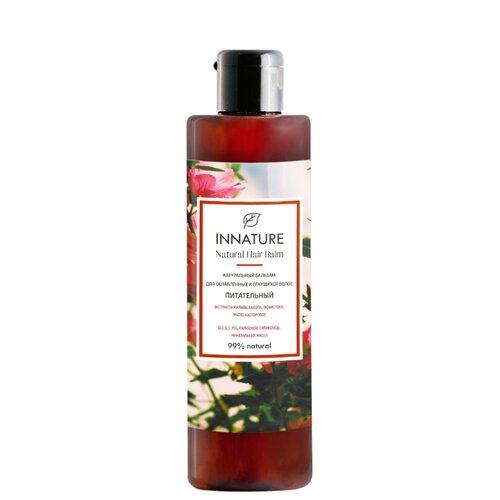Innature бальзам натуральный Питательный для ослабленных и секущихся волос, 250 мл