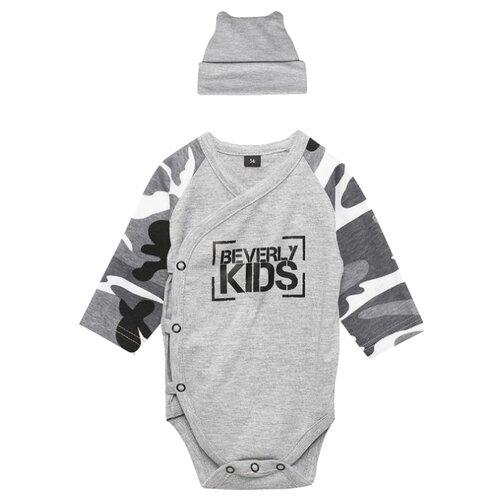 Комплект одежды BEVERLY KIDS размер 56, серыйКомплекты<br>