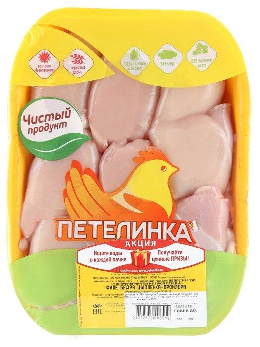 Петелинка Филе бедра цыпленка-бройлера