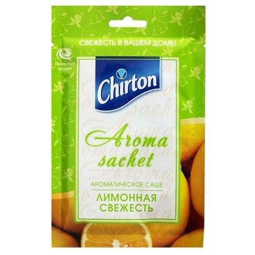 Chirton саше Лимонная свежесть, 15 грОсвежители воздуха<br>