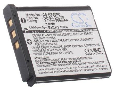 Аккумулятор iBatt iB-F398