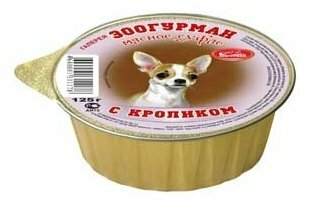 Корм для собак Зоогурман Мясное суфле кролик 16шт. х 125г