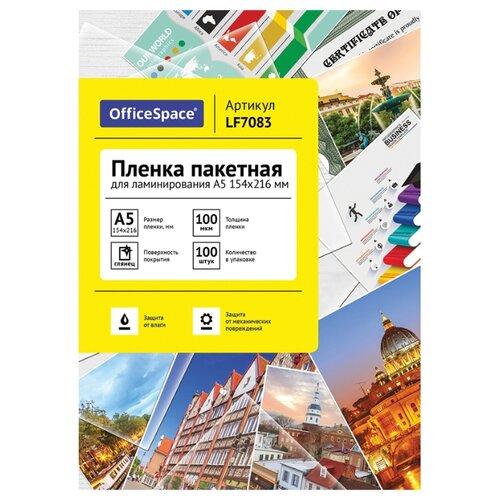 Фото - Пакетная пленка для ламинирования OfficeSpace A5 LF7083 100л. 100 шт officespace ежедневник nebraska недатированный 136 листов в линейку цвет коричневый формат a5