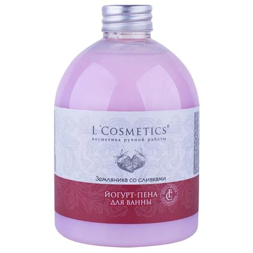 LCosmetics Пена для ванны Земляника со сливками 500 млПена, соль, масло<br>