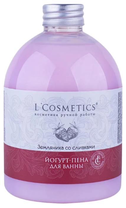 L'Cosmetics Пена для ванны Земляника со сливками,