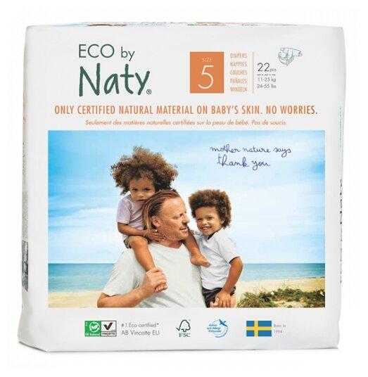 Naty подгузники Eco 5 (11-25 кг) 22 шт.