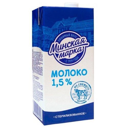 Молоко Минская Марка