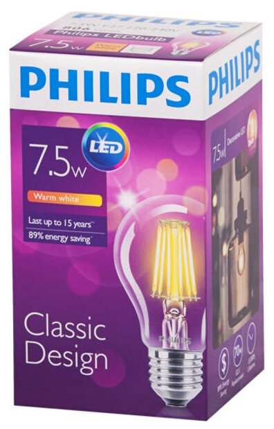Лампа светодиодная Philips E27, A60, 7.5Вт