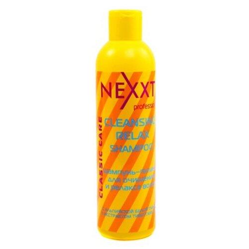 NEXXT Professional Classic Сare Cleansing Relax шампунь-пилинг для очищения и релакса волос 250 мл шампунь пилинг