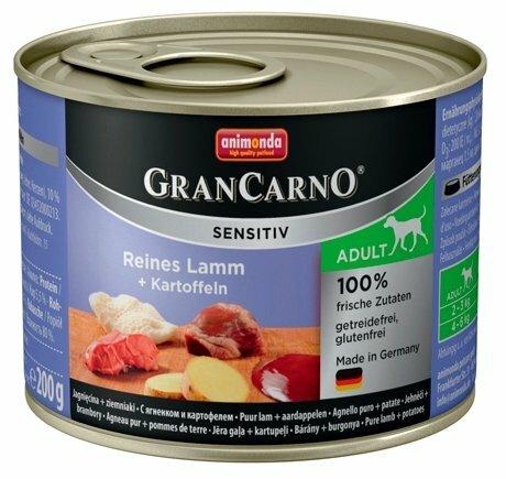 Корм для собак Animonda GranCarno ягненок с картофелем 3шт. х 200г