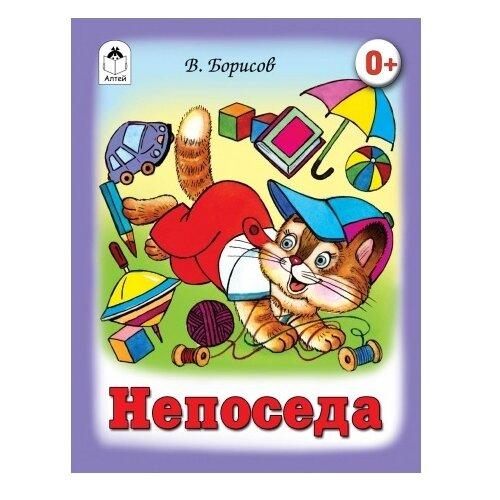 Борисов В.