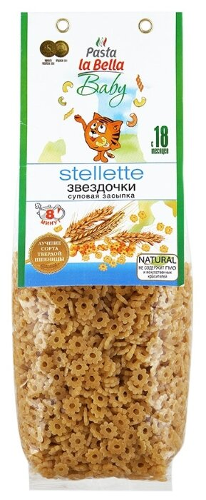 Макаронные изделия Pasta la Bella Звездочки с 18-ти месяцев