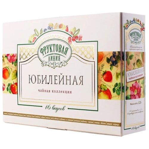Чай Фруктовая линия Юбилейная чайная коллекция ассорти в пакетиках подарочный набор, 80 шт.Чай<br>