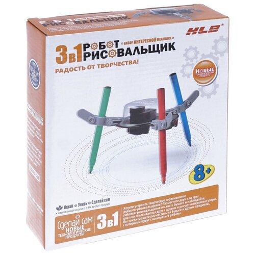 Купить Электромеханический конструктор HLB 20003275 Робот-рисовальщик, Конструкторы