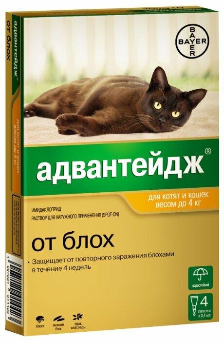 Bayer Адвантейдж для котят и кошек до 4кг (4 пипетки)