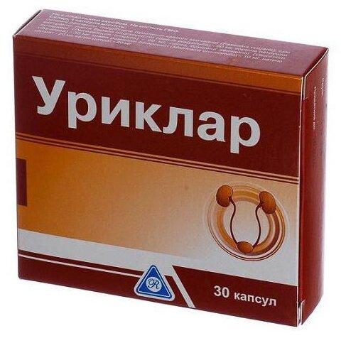 Уриклар капс. №30 — купить по выгодной цене на Яндекс.Маркете