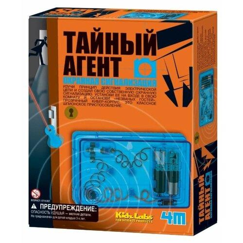 Набор 4M Тайный агент 00-03246 4m родниковая вода 00 03281