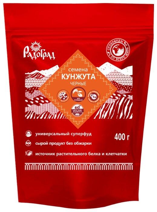 Кунжут РадоГрад черный неочищенный 400 г