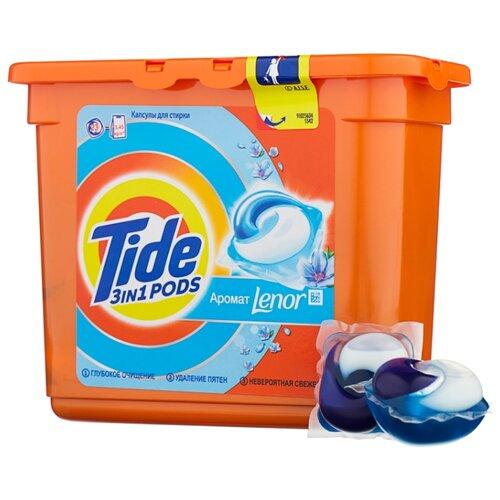 Капсулы Tide Go Pods автомат Lenor, контейнер, 23 шт порошок стир tide lenor лаванда автомат 4 5кг