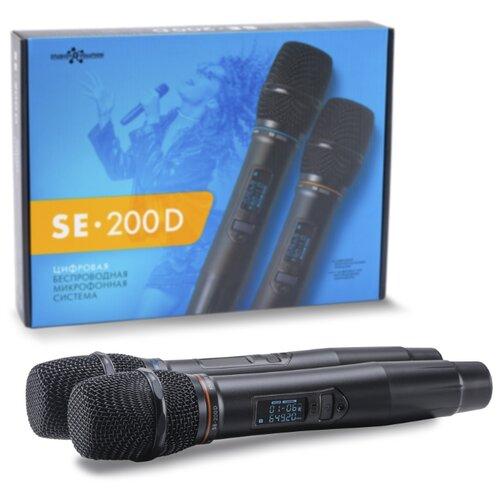 Караоке-микрофон Studio Evolution SE 200D черный